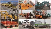◆2019年◆ 第三届八达国际工程机械博览会 合作·共赢·发展·创新