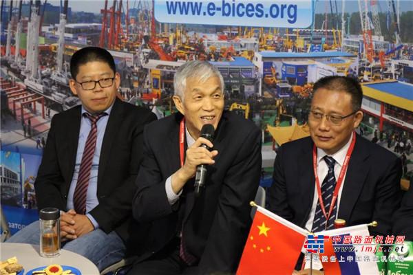BICES 2019新闻发布会在俄罗斯工程机械展期间成功举行