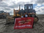山推客户关爱行走进内蒙古 | 金质服务在美丽大草原再起航