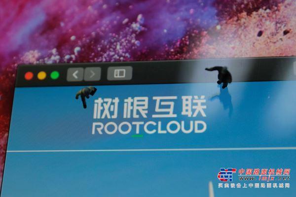 """树根互联B轮融资5亿 """"云平台""""成工业互联网新风向"""