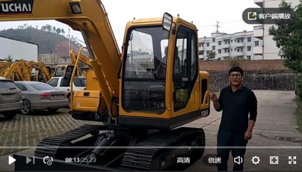 学军细说挖机之玉柴YC80-9
