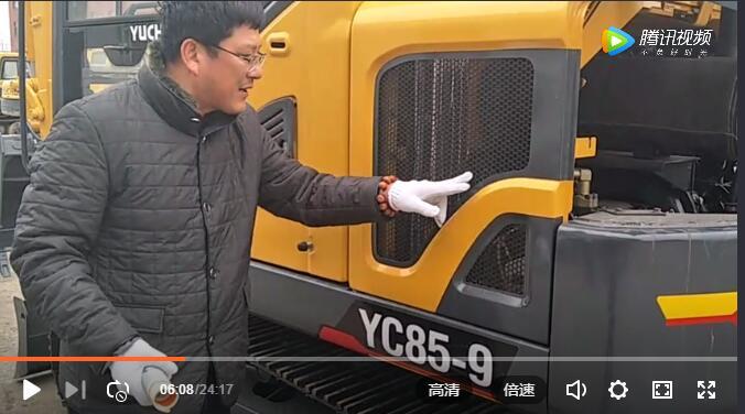 学军细说挖机之玉柴YC85-9