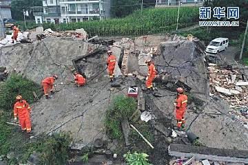 四川长宁牵动人心!山东临工开展紧急行动