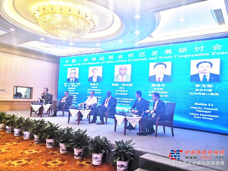 工程机械Global-CE全球站亮相第一届中国非洲经贸博览会