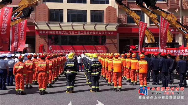三一重工助力 江西省直属重型工程机械救援大队今日正式成立