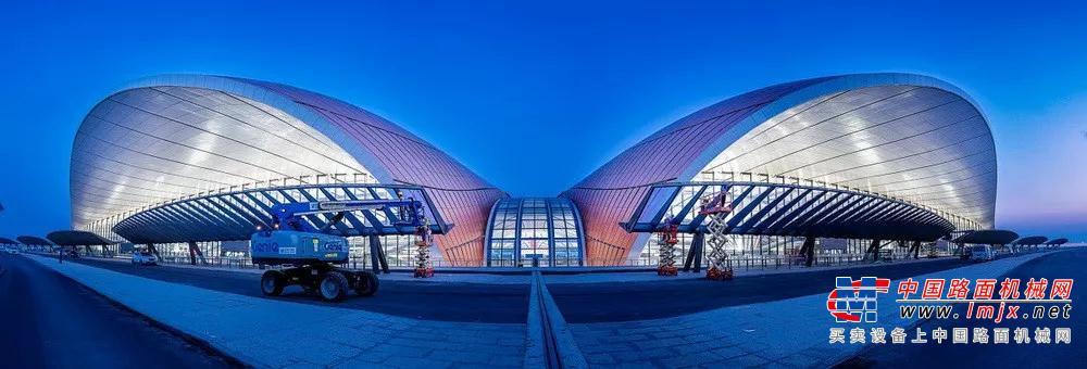 世界工程!完美竣工!超300台徐工道路机械助力北京大兴机场建设!