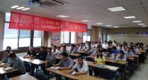 中交西筑:计划经营部组织安全月生产工作交流研讨