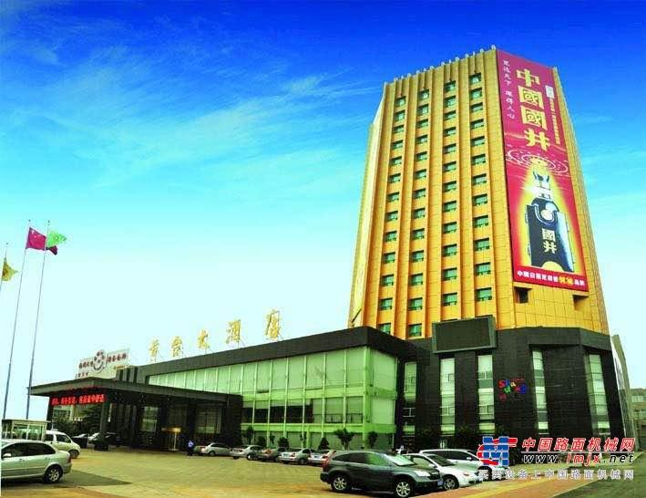 2019微挖大会即将于8月6日-8月8日在济南召开