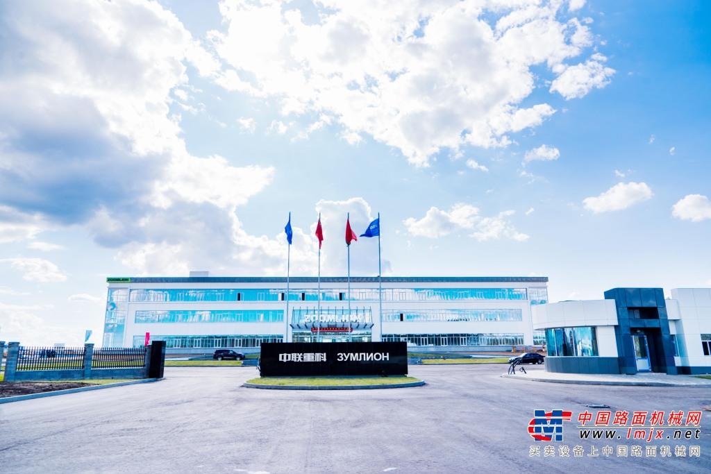 一带一路丨中联重科白俄罗斯基地初具雏形 项目一期预计年底竣工