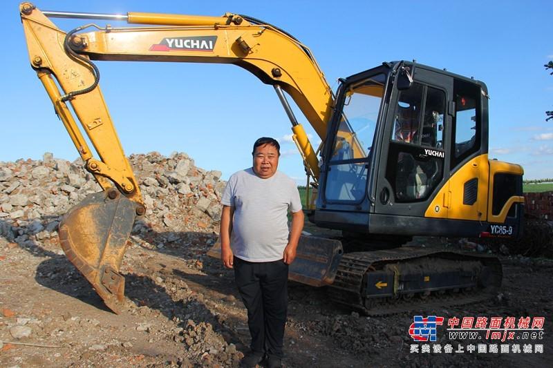 长春德惠用户黄老板:我信赖玉柴挖掘机