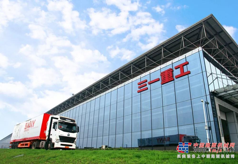 《财富》中国500强重磅发布,三一重工连续10年入围!