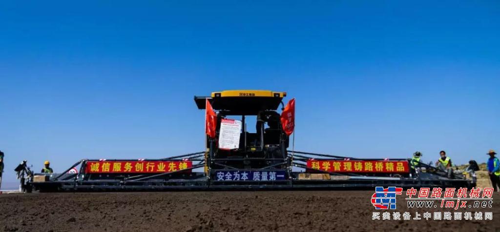 是时候拿出你的真本事了~中国最智能的超大型摊铺机RP1855来了!