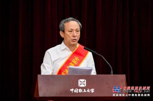 """徐工集团获""""全国模范劳动关系和谐企业""""荣誉称号"""