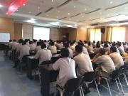 华菱公司精益变革管理项目取得阶段性成果