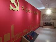 徐州轨道公司党建活动室建成并正式投入使用