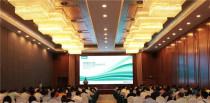 神钢建机中国2019年上期全国代销商大会在成都圆满举行