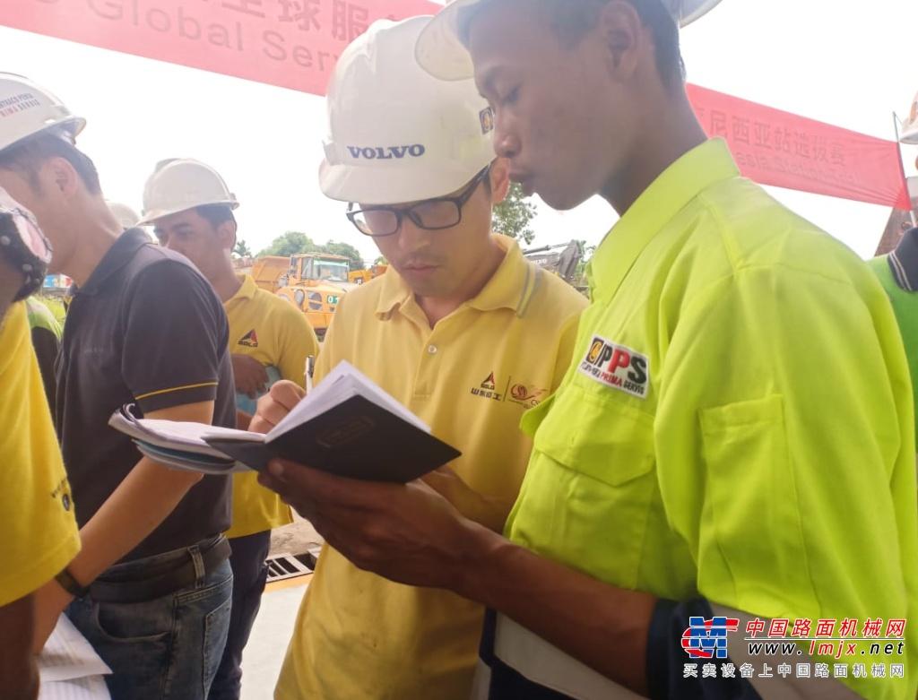 山东临工全球维修技能比武大赛印度尼西亚站选拔赛