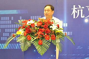 杭叉集团召开2019年半年度工作研�讨会