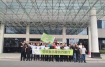 阅尽繁华 无惧其他丨中联重科混凝土机械2019服务万里行走进上海