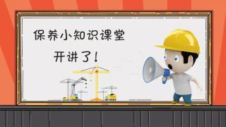 全回转钻机维保知识(一)——液压系统清洁度注意事项
