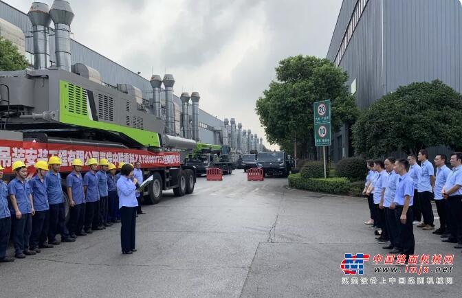 中联重科800吨全地面起重机交付客户