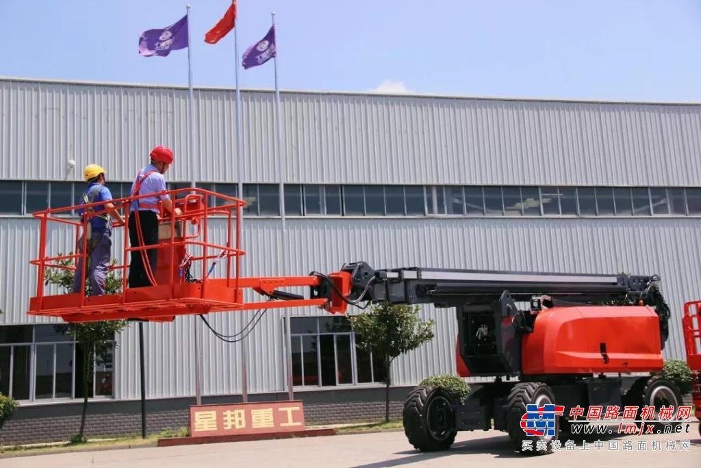 最大工作高度48米,全球最高曲臂式高空作业平台顺利下线