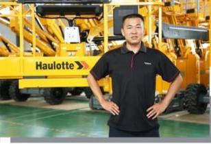 Haulotte欧历胜中国高级培训师张力:做平凡世界的英雄