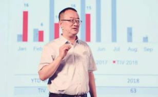 重磅 陈霖即将任职沃尔沃建筑设备中国销售区副总裁