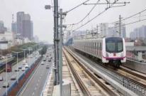 国家发改委批复成都市城市轨道交通第四期建设规划 总投资1318.32亿元