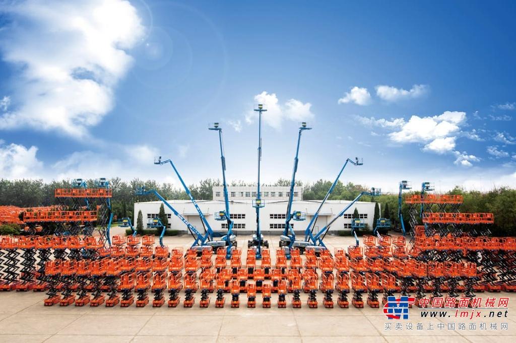 永立建机布局高空作业平台租赁领域 设备租赁项目正式启动
