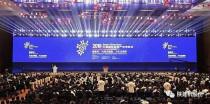 陕建公司智能化产品亮相中国国际智能产业博览会