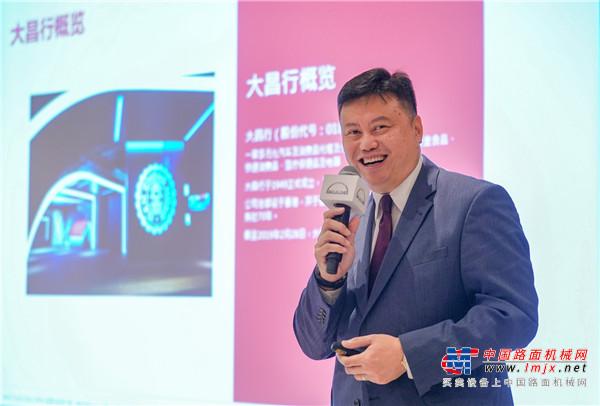 曼恩商用车中国携手大昌行打造经营性租赁服务