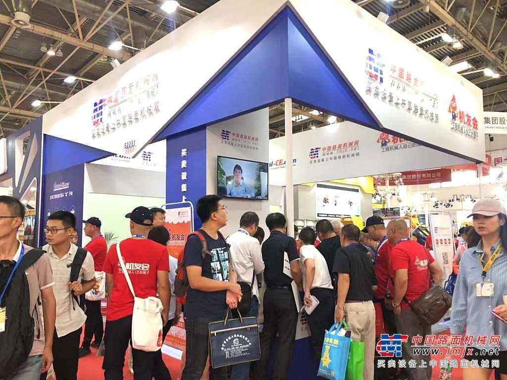 BICES 2019隆重开幕 千家企业万余产品齐聚北京