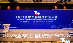 闪耀 | 宇通集团 · 郑宇重工荣获中国桩工机械市场两项年度大奖