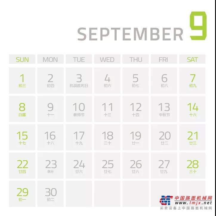 国六出征 | 9月,中联重科国六系列产品来打卡!