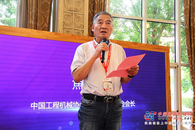 中国路面机械网第十届工程机械市场营销沙龙晚宴在京举行