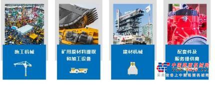 bauma CHINA 2020从心出发
