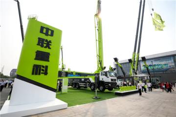 BICES 2019|国六混凝土、工起产品上新 中联重科引领行业绿色升级