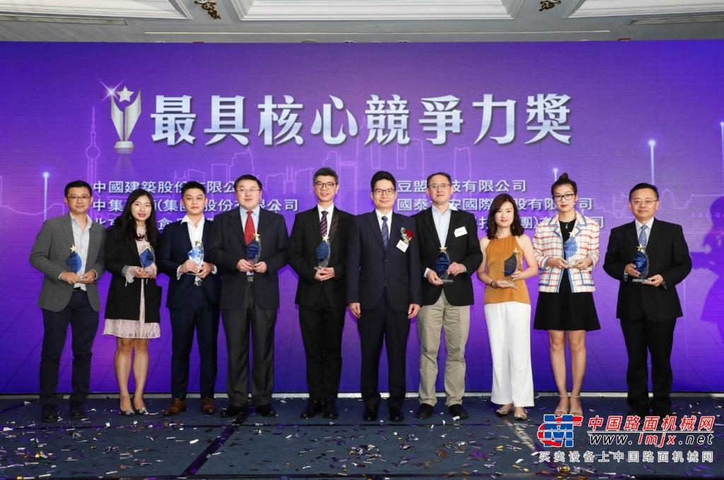 中集车辆荣膺2019中国企业精英最具核心竞争力奖
