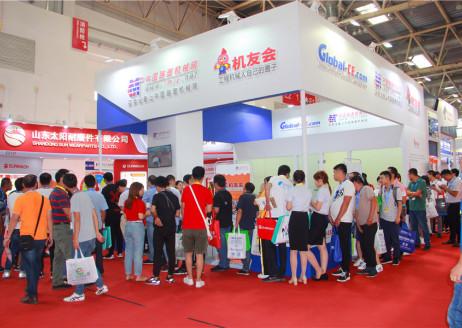 BICES 2019 中国路面机械网展台人头攒动