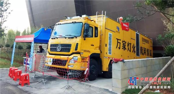 海伦哲混合UPS电源车助力红军长征湘江战役纪念设施落成仪式顺利举行!