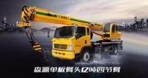森源爆款12吨吊车上市,性能完全对标XCT12,超高性价比!