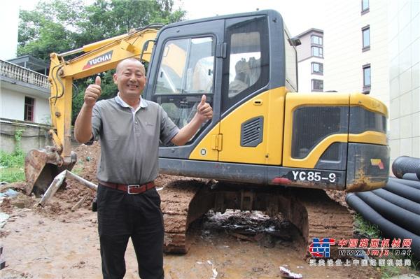 安徽黄山用户仇老板:我能开上奥迪全靠玉柴挖掘机!