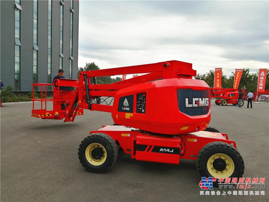 A14J曲臂式高空作业平台:临工重机高品质畅销精品