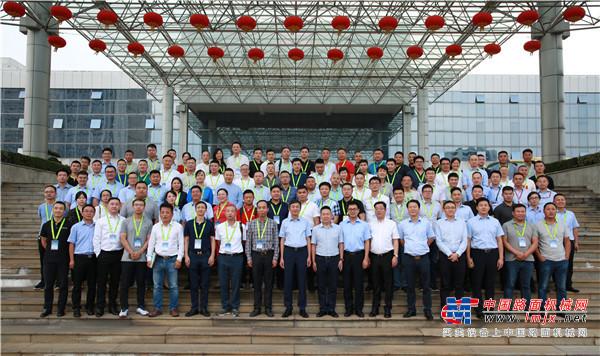 中联重科高空作业机械客户联盟分会成立 超4亿签单谱写合作共赢新篇章