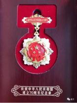 龙工李新炎荣获庆祝中华人民共和国成立70周年纪念奖章