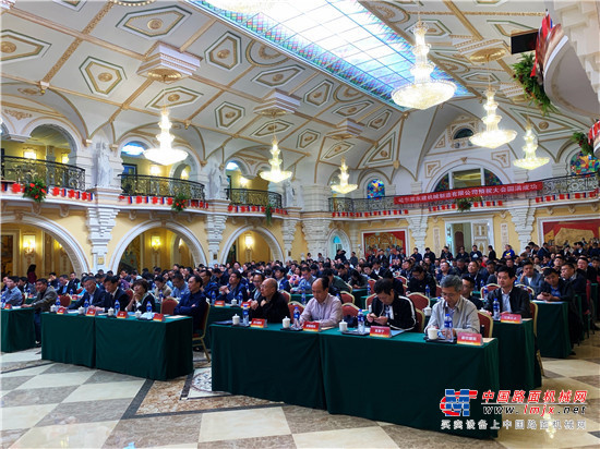 共谋发展新格局!2019年建筑起重机械分会年会在哈尔滨召开