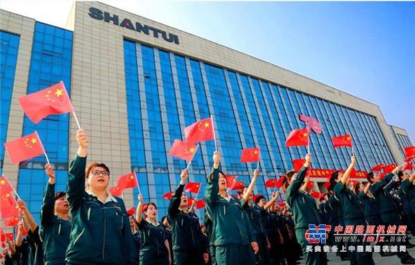 这一刻,燃!| 山推举行庆祝中华人民共和国成立70周年升国旗仪式