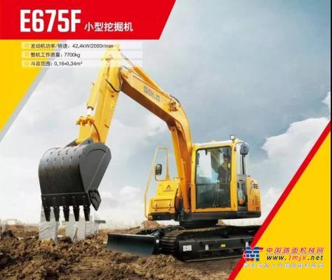 【寻龙记7】临工E675F挖掘机评测:诚意之作 必有回响