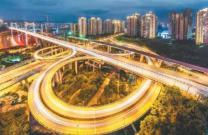 解读!交通强国建设首批试点为何选中重庆